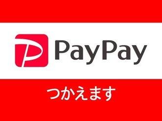 【お知らせ】PayPayでの決済が可能となりました